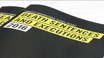 تعداد اعدام ها در ایران کم شده اما هنوز جزو پنج کشور اول است