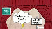 Shakespeare Speaks - новий урок англійської за п'єсами Шекспіра