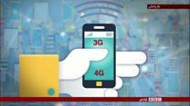 دیجیتالترین انتخابات ریاست جمهوری ایران