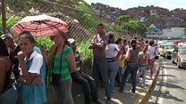 وخامت اوضاع اقتصادی در ونزوئلا