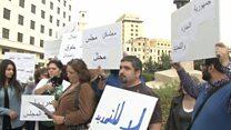 لبنان: أزمة الانتخابات النيابية تتواصل وتعليق جلسة البرلمان