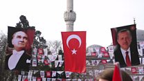 همه پرسی تغییر قانون اساسی  ترکیه
