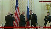 اختلاف امریکا و روسیه بر سر سوریه