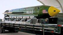 अमरीका ने दागा सबसे बड़ा बम