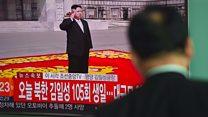 BBC独家:朝鲜普通民众如何看核武器?