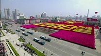 เกาหลีเหนืออวดโฉมขีปนาวุธชิ้นใหม่ในพิธีสวนสนามแสดงแสนยานุภาพ