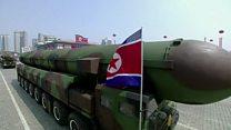 Парад у Пхеньяні: військовий кулак Вашингтону