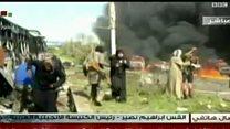 """سوريا: """"عشرات القتلى"""" في تفجير ضخم استهدف نازحين من كفريا والفوعة"""