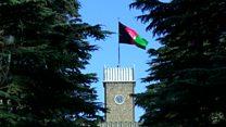 فساد گسترده در سیستم اداری افغانستان