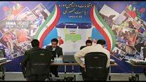 ۱۶۳۶ نفر در انتخابات ریاست جمهوری ایران ثبت نام کردند