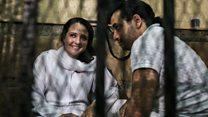 مصر: براءة آية حجازى و7 آخرين من تهمة الاتجار فى البشر