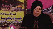 يوم الأسير الفلسطيني: أم فلسطينية ممنوعة من رؤية إنها المعتقل