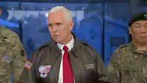 """نائب الرئيس الأمريكي : فترة """"الصبر الاستراتيجي"""" مع كوريا الشمالية انتهت"""