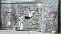 اعتصاب غذای بیش از هزار فلسطینی در زندان های اسرائیل