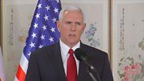 Майк Пенс пообещал жестко ответить на агрессию КНДР