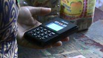 दिल्ली का 'डिजिटल' गाँव कितना डिजिटल