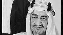 شاهد عینی(50): دختر زکی یمانی از گلوله ای می گوید که از کنار پدرش گذشت و شاه عربستان را کشت