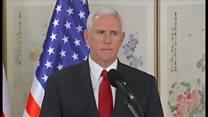トランプ米大統領の「決意を試すな」 米副大統領、北朝鮮に