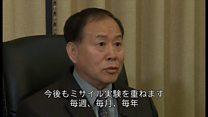 「米国が軍事攻撃するなら先制核攻撃で対応」 BBCに北朝鮮高官
