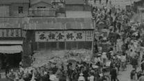 စစ်ဒဏ်ကြောင့် ပြိုလဲနေတဲ့ ဂျပန်နိုင်ငံ