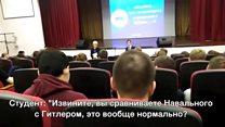 Как студентам во Владимире показывали фильм о Навальном