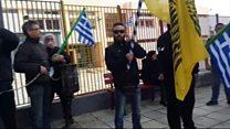 پناہ گزین بچوں کی تعلیم کے خلاف مظاہرے