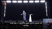 سخنرانی همزمان سیاستمدار فرانسوی در هفت جا