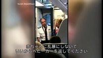 ベビーカーめぐり乗客と乗務員が対立 アメリカン航空