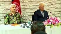 وزیر دفاع و رئیس ارتش افغانستان در میان موج  اعتراض ها استعفا کردن