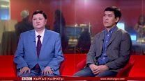 """""""Сапар"""": Кыргызстандагы жарандык коом"""