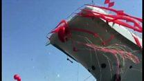 چین نے نیا طیارہ بردار جہاز سمندر میں اتار دیا