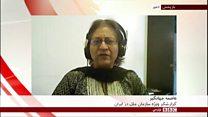 اظهارات گزارشگر ویژه سازمان ملل برای حقوق بشر ایران در رابطه با تلاش ایران برای بدنام کردن او