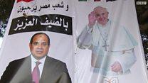 كيف تتحضر مصر لاستقبال البابا فرنسيس؟