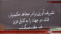 بازگشت گلبدین حکمتیار به کابل