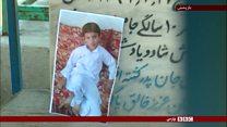 قربانیان غیرنظامی درگیریهای افغانستان