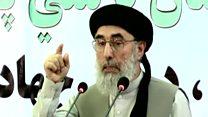 حکمتیاردر لغمان: جنگ طالبان با دولت نامشروع است