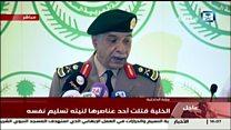 """السعودية تقبض على """"خلية إرهابية"""" خططت للقيام باعمال عنف"""