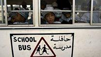 حافلات المدارس أم حافلات الموت؟