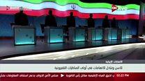 انتخابات ریاست جمهوری ایران از نگاه کشورهای عرب
