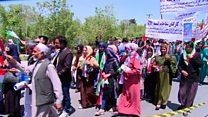 راهپیمایی اعتراضی کارگران افغان در کابل