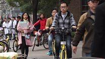 चीन में 'साइकिल शेयरिंग'