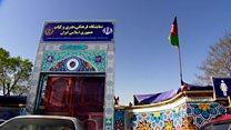 انتخابات ریاست جمهوری ایران از نگاه افغانستان
