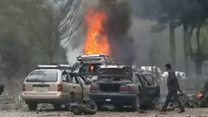 کابل دھماکے میں کم سے کم آٹھ افراد ہلاک