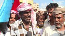 اليمن: إعلان عدن التاريخي وآراء المتظاهرين