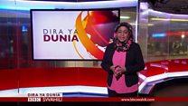 Matangazo ya Dira ya Dunia TV Jumatano