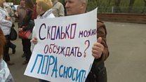 """""""Требуем снести наши дома"""". Акция в Москве за реновацию"""