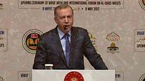 أردوغان يحض المسلمين إلى زيارة القدس