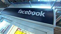 النمسا تلزم فيسبوك بحذف محتوى يروج للكراهية