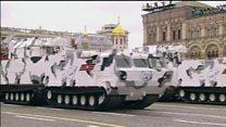 รัสเซียอวดโฉมยุทโธปกรณ์ครั้งใหญ่เนื่องในวันแห่งชัยชนะ