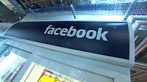 فیسبوک با اطلاعات شما چه میتواند بکند؟